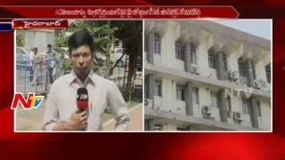 Congress files Petition in High Court over Secretariat Demolition || NTV