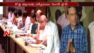 TSRTC Plans New Strategy in Telangana || Renovate Bus Stations || Hyderabad