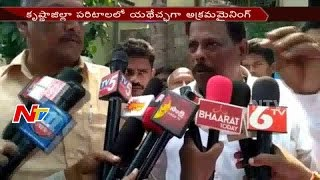 Mining Mafia in Krishna District || Locals Protest Against Illegal Mining in Paritala || NTV