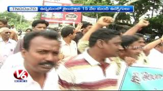 Special Story On TNGO Union | 70 Years Of Celebrations | V6 News
