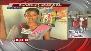 T TDP Revanth Reddy  responds on ABN Story | 3 children Seeks Help after Death of parents