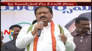 T Congress Leaders Fire on TRS in Vidyarthi Garjana || LB Nagar || Hyderabad || NTV