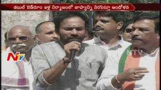 Police Arrest Telangana BJP Leaders at GHMC || Protest || Hyderabad || NTV