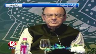 Union Minister Arun Jaitley : Urbanization Raising In India | V6 News