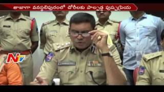 Police Caught Woman Thief in Hyderabad || Telangana || NTV