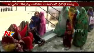 Women Harassment Still Continues || One Girl Passed Away || Bihar || NTV