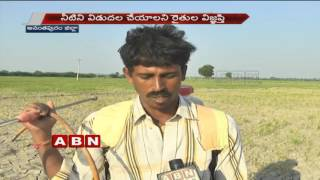 Farmers face severe water crisis in Anantapur district | Demands compensation