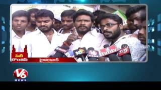 Robbery In Software Engineer House | Student Unions Strike |  Hyderabad City Roundup | V6 News