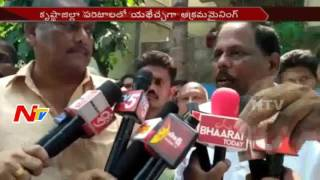 Illegal Mining in Paritala || Villagers Protest Over Officers || Krishna District || NTV
