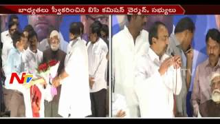 BC Commission Should Work Without any Criticisms: Etela Rajender Says || Hyderabad || NTV