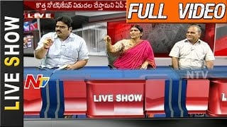 Maoists Warning Letter to AP CM Chandrababu Over Andhra-Odisha Incident || Live Show Full