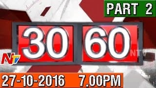 News 30/60 || Evening News || 27th October 2016 || Part 02 || NTV