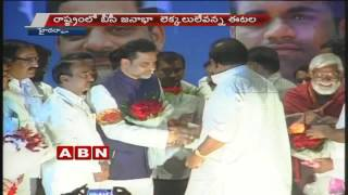Telangana | B.S Ramulu takes charge as Chairman of State BC Commission