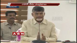 AP CM Chandrababu Naidu Holds Teleconference With Education Department Officials