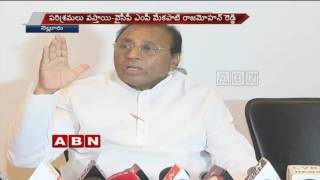 We Are Ready To Resign For AP Special Status ,Says YCP Mekapati Rajamohan Reddy | ABN Telugu