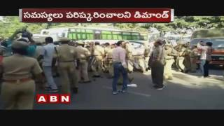 Home Guard Protest Goes Violent At Telangana Secretariat | ABN Telugu