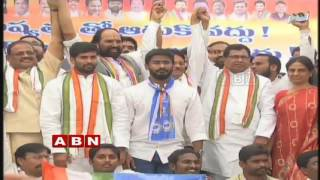 New Problem for Telangana Congress Leaders | Inside (27-10-2016)