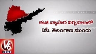 Both Telugu States Top In Ease Of Doing Business Rankings | V6 News