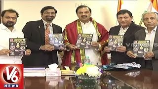 Central Minister Mahesh Sharma Launch International Magic Convention Brochure | V6 News