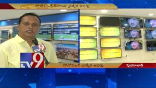 Sonovisions's exciting Diwali offers ! - TV9