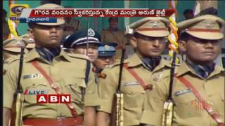IPS Officers Passing out parade in Hyderabad | Arun Jaitley (28-10-2016)