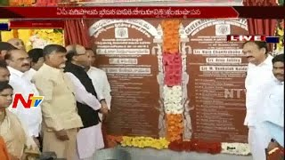 Arun Jaitley Lays Foundation Stone for AP Secretariat Building || Chandrababu | Venkaiah Naidu