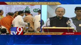 Jaitley & Venkaiah felicitated for AP special package