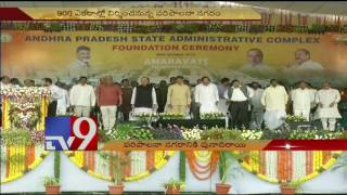 Jaitley, Venkaiah lay foundation for AP's Working Capital in Amaravati – TV9