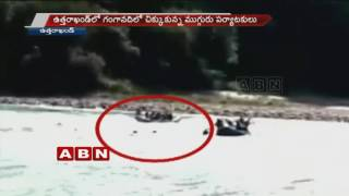 ITBP Rescues 3 Stranded Tourists From Midstream Of River Ganga | ABN Telugu
