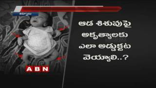 New Born baby's Limbs broken, abandoned in Hospital | Kurnool (28-10-2016)