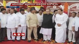 AP State Administrative Complex Foundation Ceremony | Amaravati | Highlights (28-10-2016)
