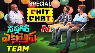 Special Chit Chat with Sapthagiri Express Movie Team || Sapthagiri, Arun Pawar and Ajay Ghosh