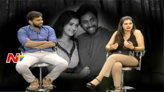 Inkenti Nuvve Cheppu Movie Team Special Chit Chat