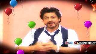 2017 New Year Special Program | Chit Chat with Shahrukh Khan | Radio Jockey | Prediction