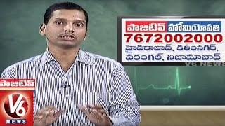 Migraine Problems | Reasons and Treatment | Positive Homeopathy | Good Health