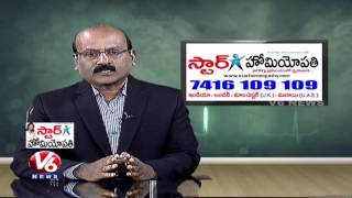 Gastric Problems | Reasons And Treatment | Star Homeopathy