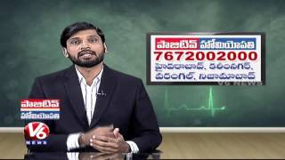 Hepatitis Problems | Reasons & Treatment | Positive Homeopathy