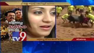 Actress Trisha heckled by Jallikattu supporters for endorsing PETA