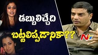 Dil Raju Comments on a Director over Exposing