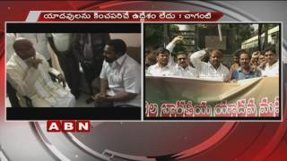 Chaganti Koteswara Rao Responds On His Comments about Yadavas