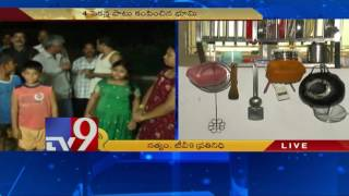 Srikakulam Rocked By Tremors Photo,Image,Pics-