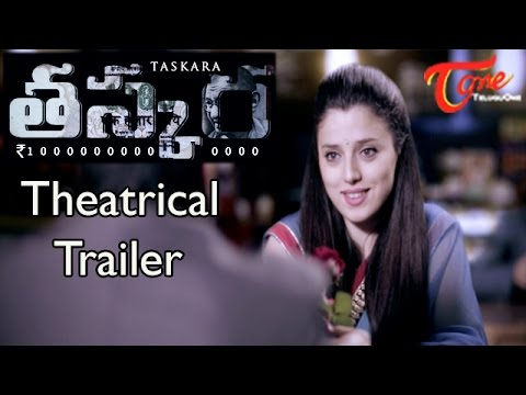 Taskara Movie Theatrical Trailer || Kireeti || Sampath Raju || Monika Hirmer