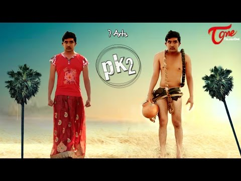 PK2 | A Short Film By SRikanth Reddy Photo,Image,Pics-