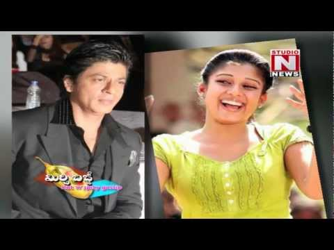 Nayana tara Denied offer from Shahrukh
