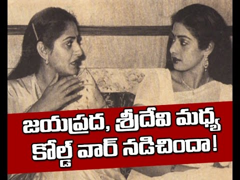 Ego problem between Sridevi and Jayaprada made them rivals