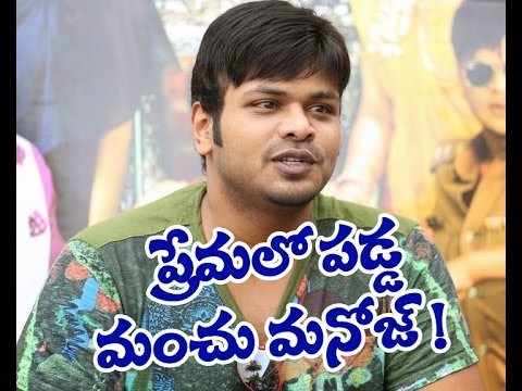 Manchu Manoj to get engaged to girlfriend Pranitha Reddy