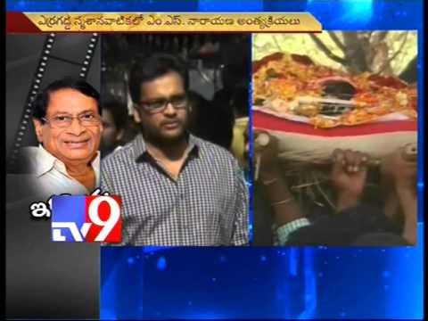 MS Narayana laid to rest