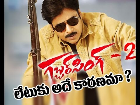 Line Clear For Gabbar singh 2
