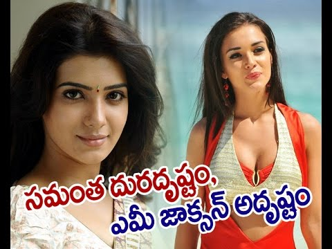Samantha missed Shankar's movie