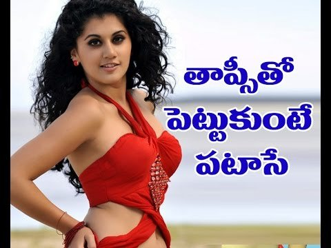 Tapsee trained in self defences